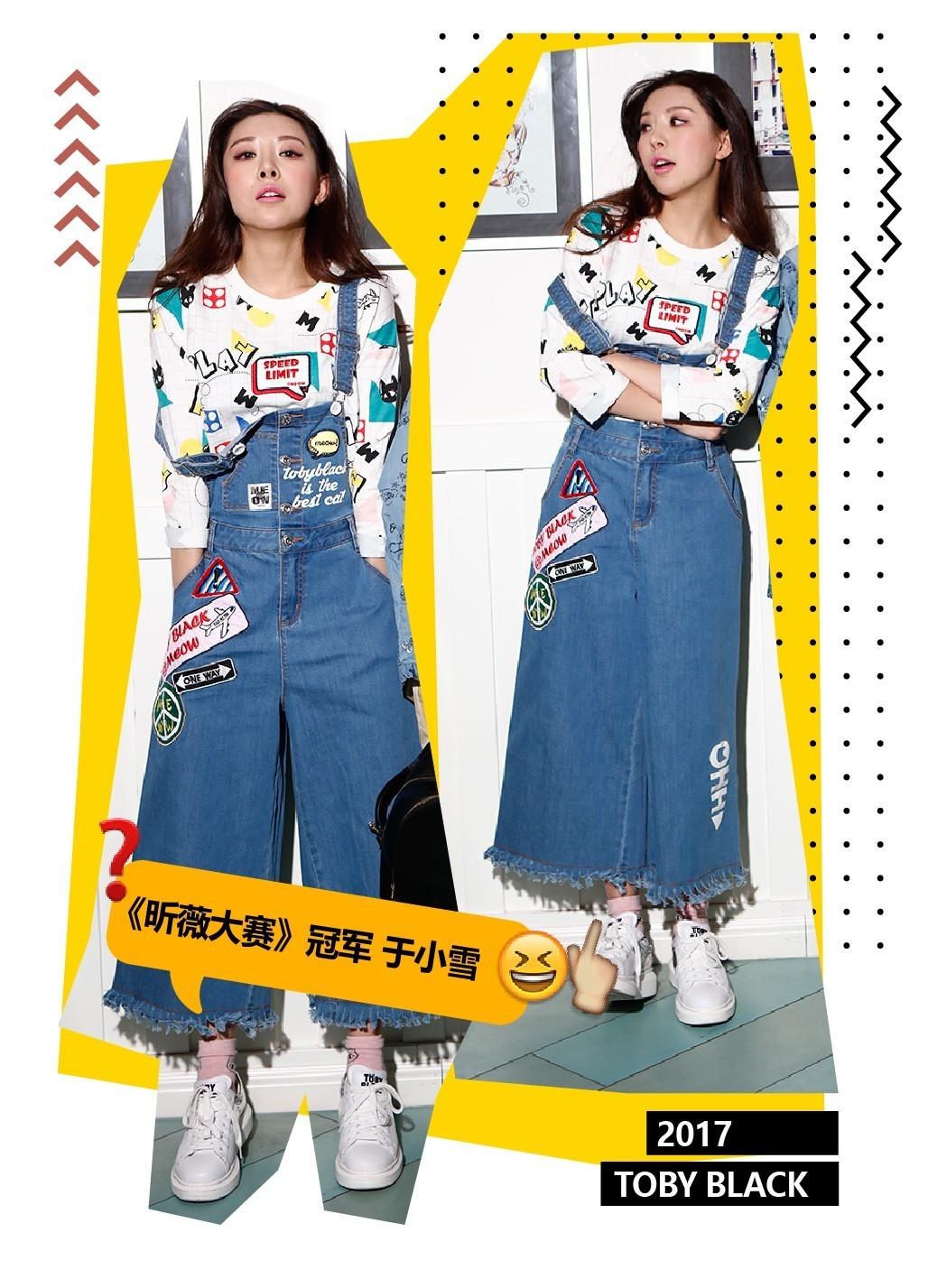 a02女装
