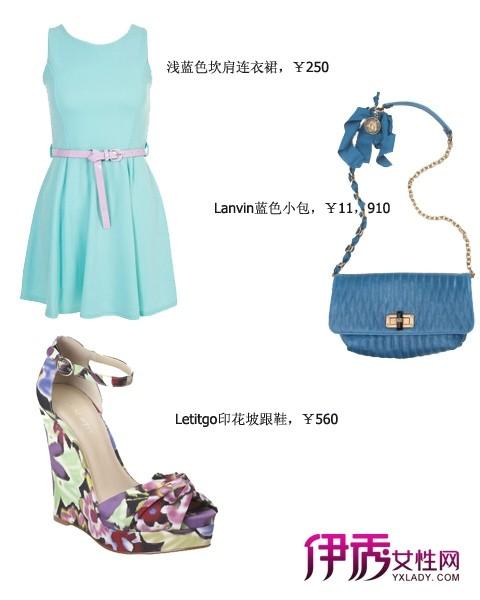 【图】坡跟凉鞋青春范儿 搭配小裙子靓丽迷人