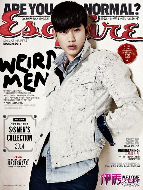 金秀贤登《Esquire》三月号
