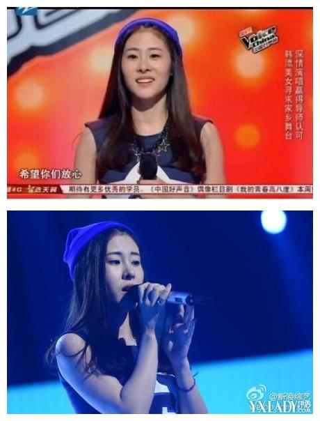 中国好声音第三季张碧晨原是韩国sunnydays练习生韩式妆容甜美优雅