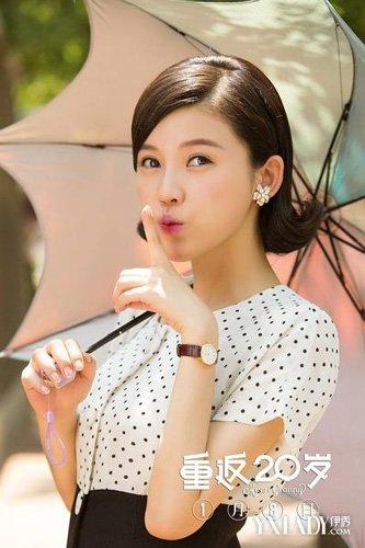 重返20岁电影杨子姗发型新奇围观刘亦菲Angelababy女明星复古发型
