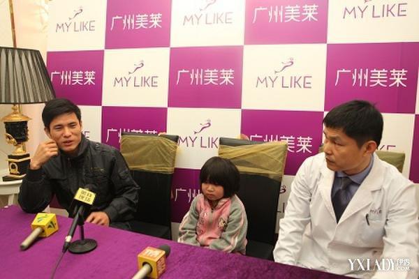 女童为救自己 含泪让人围拍 广州美莱伸援手治疗