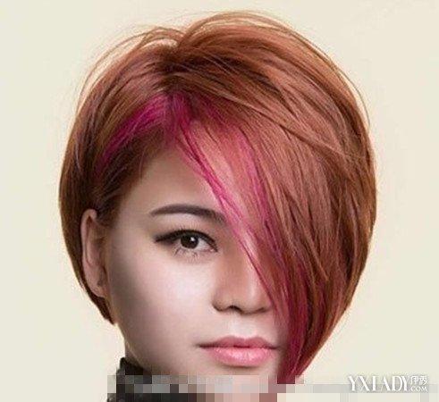 女生短发渐变色染发发型 几种发型让你时尚又个性