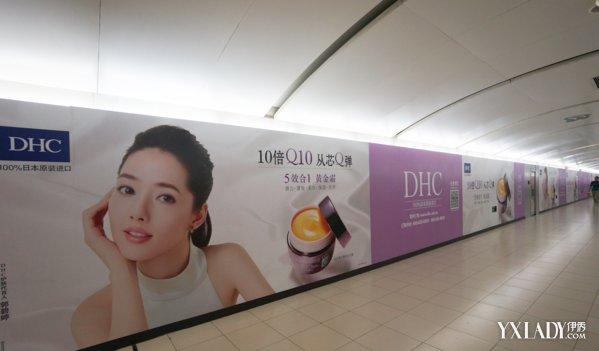 DHC黄金霜