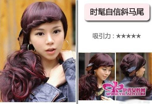 【图】99%男人都喜欢的5款韩式发型