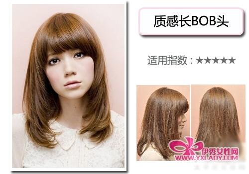 【图】12款漂亮发型 让男人脸红心跳