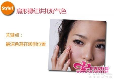 【图】化妆步骤:神奇腮红全面解析 画出完美脸型
