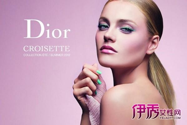 迪奥2012春夏croisette系列彩妆:春夏季的调色板