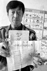 村民隋贵延对两万欠款犯愁了 本组图片 本报记者 毕继红 摄