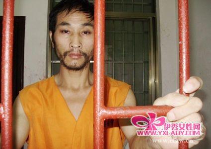 看守所中的刘汉芳后悔不已。