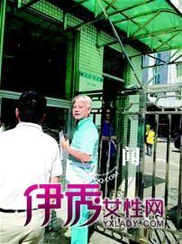 陈百祥被深圳市公安局传讯