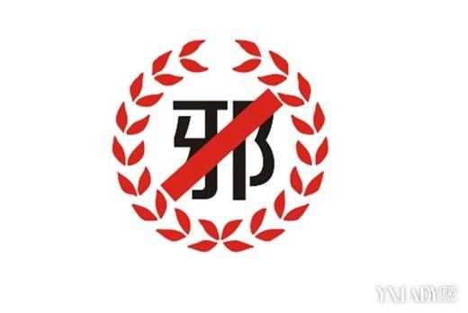 14个邪教组织被认定