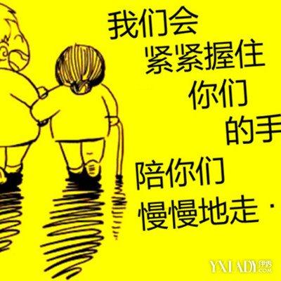 描写父母的爱的作文图片1