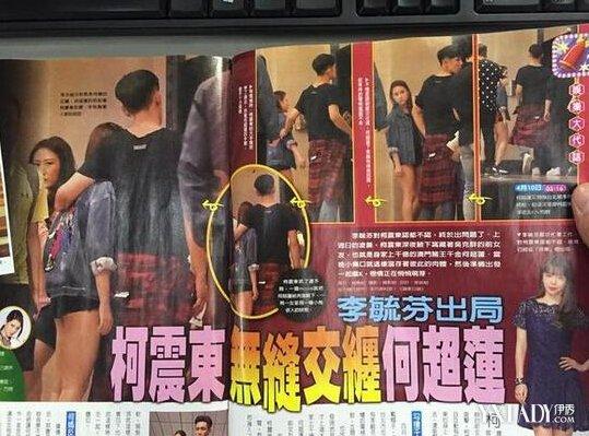 【图】网曝柯震东恋赌王千金何超莲忙澄清是朋友