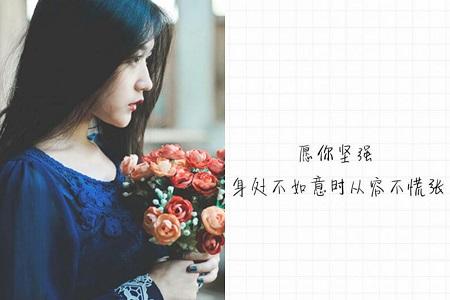 【图】女生早恋被父母发现怎么办 承认错误是首要的事情_女生早恋被父母发现怎么办