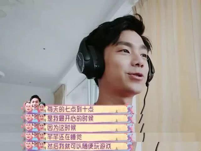 东北男人-杨烁.jpg